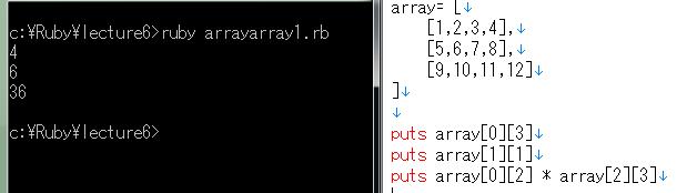 array in array